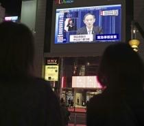 Japão decreta estado de emergência na região de Tóquio devido à Covid-19